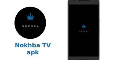 Nokhba TV APK gratis